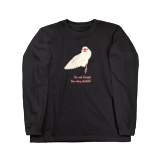 Do not forget  the wing stretch!(ダーク用) Long sleeve T-shirts