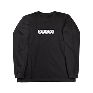 酒カスみこと2 Long sleeve T-shirts