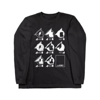 論理演算 Long sleeve T-shirts