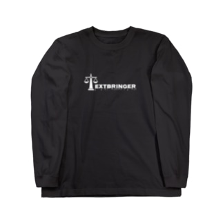 Textbringer Long sleeve T-shirts
