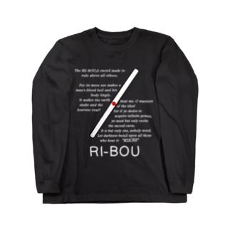 RI-BOU黒ver Long sleeve T-shirts