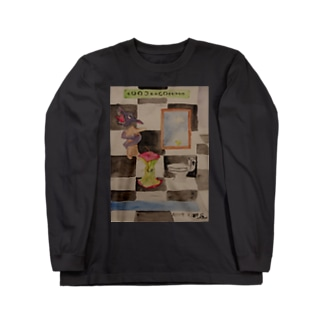 who Long sleeve T-shirts