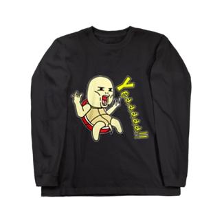 亀山泊 Yeaaaaa!! Long sleeve T-shirts