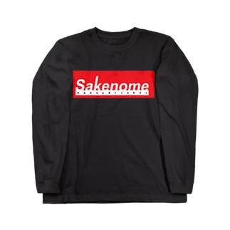 サケノミ Long sleeve T-shirts