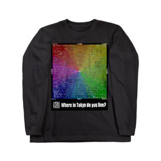 東京タウンマトリックス Long sleeve T-shirts