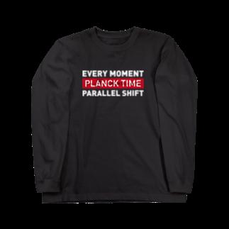 metawo dzn【メタをデザイン】のパラレルシフトT (wh) Long sleeve T-shirts