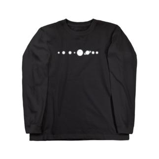 惑星だけ。 ロンT(ブラック系) Long Sleeve T-Shirt