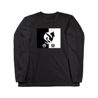 白黒猫ちゃん A Long sleeve T-shirts