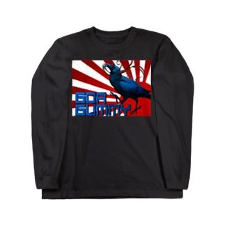 GOA GUMMYロゴ Long sleeve T-shirts