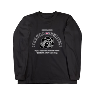 "DIOGRANDE JAPAN ""PANDA SERIES"" レプリカデザイン (濃い色用) Long sleeve T-shirts"