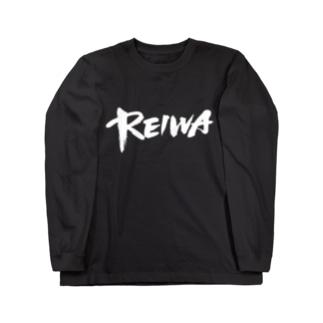 令和 REIWA(ワイルド)w Long sleeve T-shirts