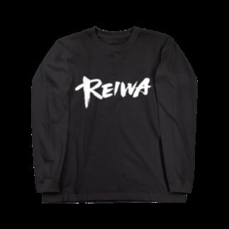 kontondeptの令和 REIWA(ワイルド)w Long sleeve T-shirts