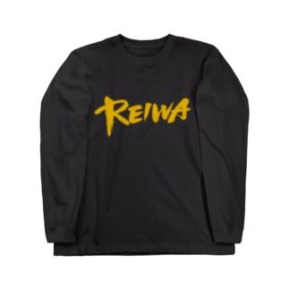 令和 REIWA(ワイルド)g Long sleeve T-shirts