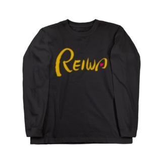 令和 REIWA(キュート)g  Long sleeve T-shirts