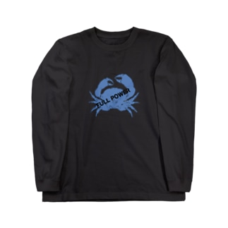full power Long sleeve T-shirts