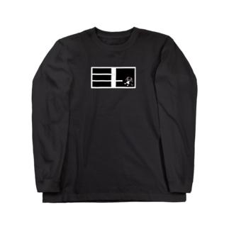 みことのミコキャラ付 Long sleeve T-shirts