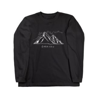 昼夜逆転〜OHAYOU〜 Long sleeve T-shirts