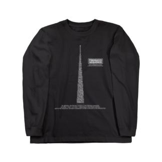 フィボナッチ数列:数学:数字:黄金比:デザインB Long sleeve T-shirts