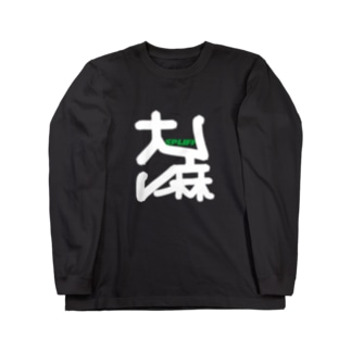 SPLIFF Long sleeve T-shirts