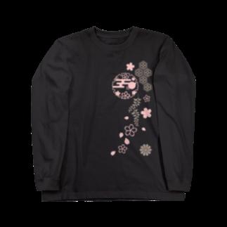 ジャパニーズスタンダードの枝垂れ桜 Long sleeve T-shirts
