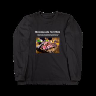 Macoのビステッカアッラフィオレンティーナ Long sleeve T-shirts