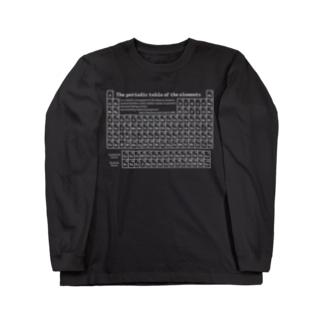 元素周期表(原子番号順):化学:学問・科学 Long sleeve T-shirts