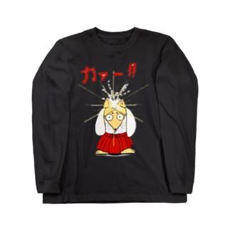 お祓い狐 Long sleeve T-shirts