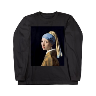 フェルメール / 真珠の耳飾りの少女(The Girl with a Pearl Earring 1665) Long sleeve T-shirts