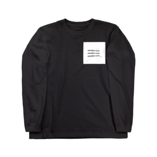 another soon Long sleeve T-shirts