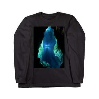 神秘的な鍾乳洞 Long sleeve T-shirts