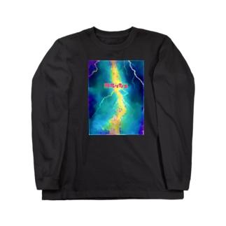 フラッシュ Long sleeve T-shirts