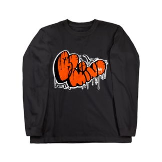 be mine Long sleeve T-shirts