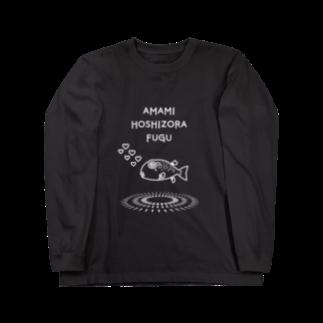 P@DESIGN~奄美の生き物応援隊~生物多様性~動物愛護~猫!~犬!~うさぎ!~他!の生物多様性シリーズAMAMI&TOKUNOSHIMA Long sleeve T-shirts