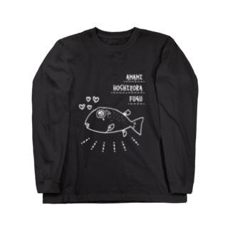 生物多様性シリーズAMAMI&TOKUNOSHIMA Long sleeve T-shirts
