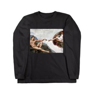 Hello adam Long sleeve T-shirts