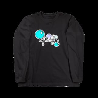 YURURIのしゅわしゅわ(ふち付き) Long sleeve T-shirts