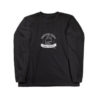 ひねくれうさぎ Long Sleeve T-Shirt
