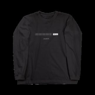 wlmのYAKUMAN SU-AN-KO Long sleeve T-shirts