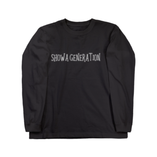 happymoonkobeの昭和世代 Long sleeve T-shirts