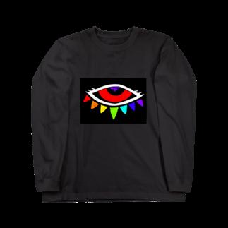 Hazeの紫煙 Long sleeve T-shirts