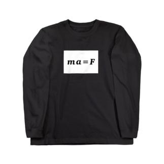 物理方程式シリーズ Long sleeve T-shirts