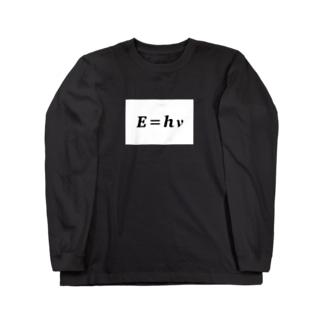物理学方程式シリーズ Long sleeve T-shirts