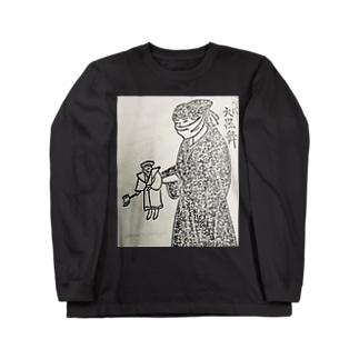 大黒舞 Long sleeve T-shirts