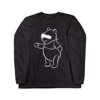 aubergのハチミツクマ Long sleeve T-shirts