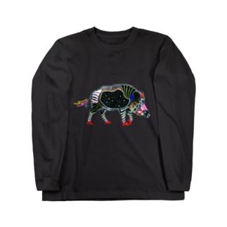腹ペコ猪、腹宇宙 Long sleeve T-shirts