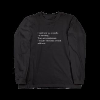 aika52の癒えない傷 Long sleeve T-shirts