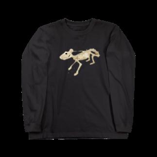xox_syotaの骨チュー Long sleeve T-shirts