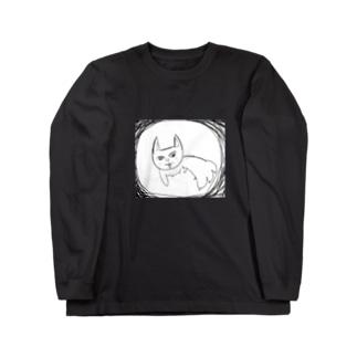 くるな Long sleeve T-shirts