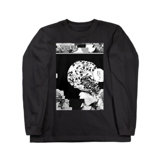 やくざいし Long sleeve T-shirts