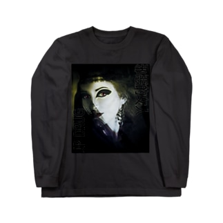 邪惡的女人 Long sleeve T-shirts